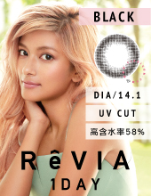 ReVIA 1 Day Black (日拋/10片裝/需预订3-4天)