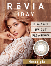 ReVIA 1 day Nostalgia (日拋/10片裝/需预订3-4天)