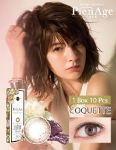 PienAge Luxe 1 Day - COQUETTE (日抛/10片装)