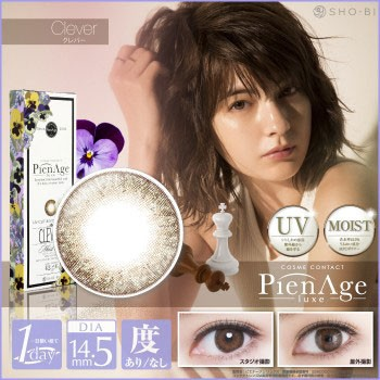 PienAge Luxe 1 Day - CLEVER (日抛/10片装)