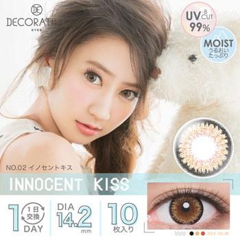 DECORATIVE EYES 1 DAY UV NO 2 INNOCENT KISS (日抛/10片装)