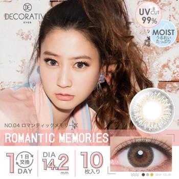 DECORATIVE EYES 1 DAY UV NO 4 ROMANTIC MEMORIES (日抛/10片装)