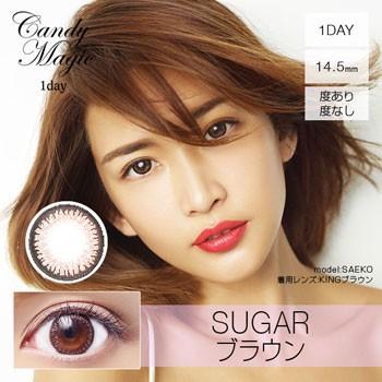 candymagic SUGAR Brown (日抛/10片装/需预订3-4天)