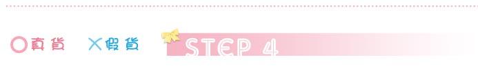 """检查 neo vision 商标、标签贴纸的颜色、字体、字型大小及亮光度在真货标签贴纸上的neo vision 商标,头尾的两个""""n""""字与中间的英文字是并行排列的。但在假货仿品标签贴纸上的neo vision 商标,头尾的两个""""n""""字与中间的英文字高低不一致的。"""